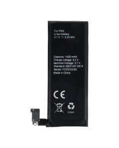 Battery  for Iphone 4 1420 mAh Polymer BOX