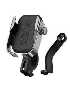 BASEUS bike / motorcycle holder for mobile ARMOR silver SUKJA-0S